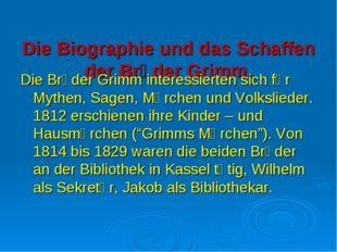 Die Biographie und das Schaffen der Brӥder Grimm. Die Brӥder Grimm interessie