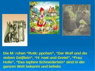 """Die Mἃrchen """"Rotkἃppchen"""", """"Der Wolf und die sieben Geiβlein"""", """"Hἃnsel und Gr"""