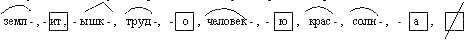 hello_html_m7c7cdb1e.jpg