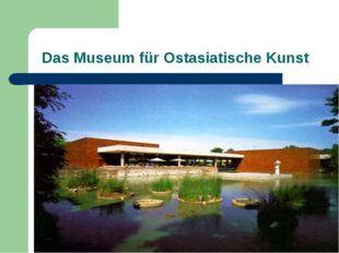 Das Museum für Ostasiatische Kunst