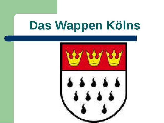 Das Wappen Kölns