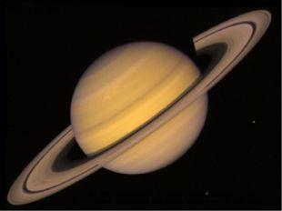 Шесть … Сатурн Эта планета состоит из газов. Самая удивительная планета, поск