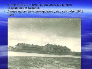 11 июля 1941 г. немецко-фашистские войска оккупировали Витебск. Лагерь начал