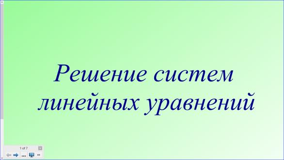hello_html_3151e3b2.png