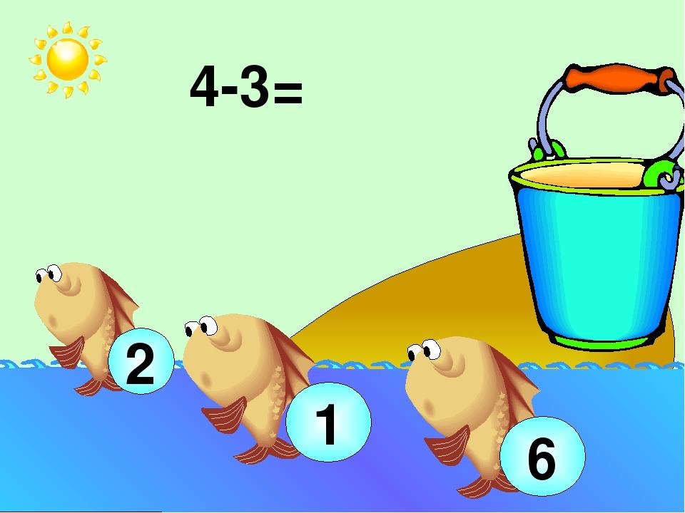 4-3= 1 2 6