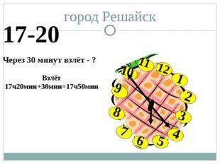 Первый класс Бизнес-класс Экономический класс 90 = •2 :4 -100 •5 -60 :2 Посад