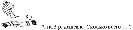 hello_html_m5ae7d0e4.png