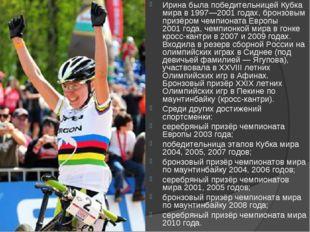Ирина была победительницей Кубка мира в 1997—2001годах, бронзовым призёром ч