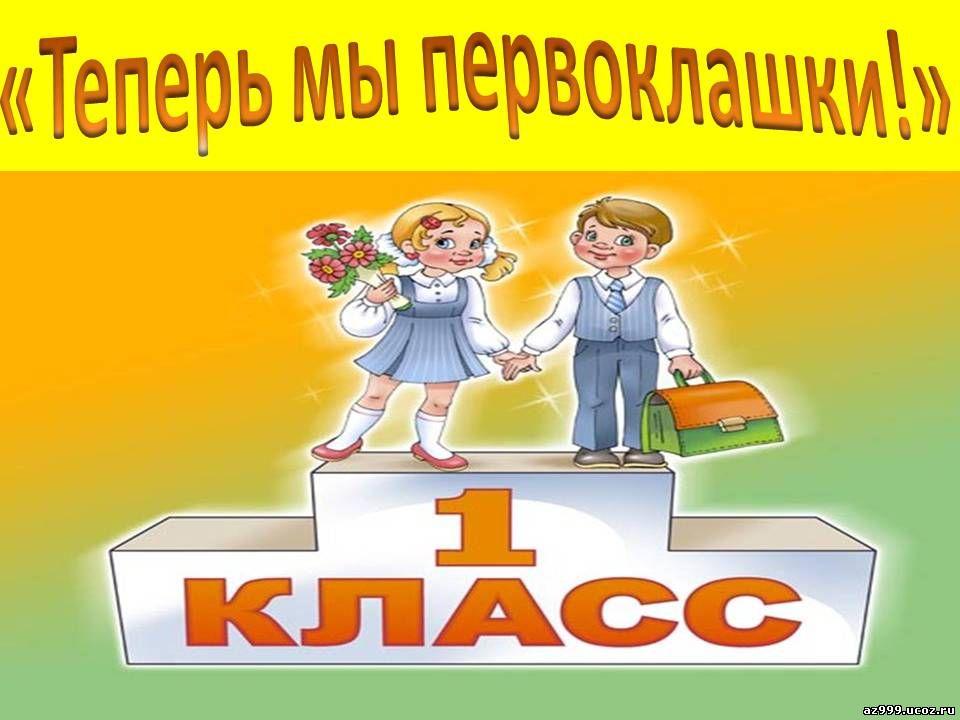 hello_html_m391061c5.jpg