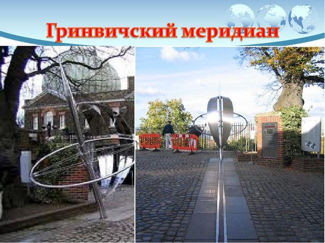 Сорокина Н.А. * Сорокина Н.А.