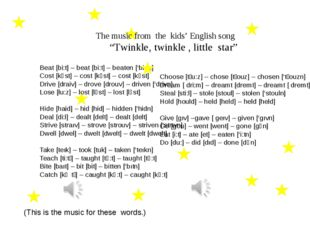 """The music from the kids' English song """"Twinkle, twinkle , little star""""  Bea"""