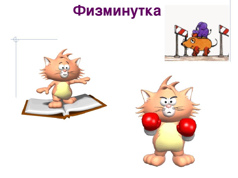 1 вариант: в) 1 вариант: б) Самостоятельная работа Решите уравнения: в) Ответ...