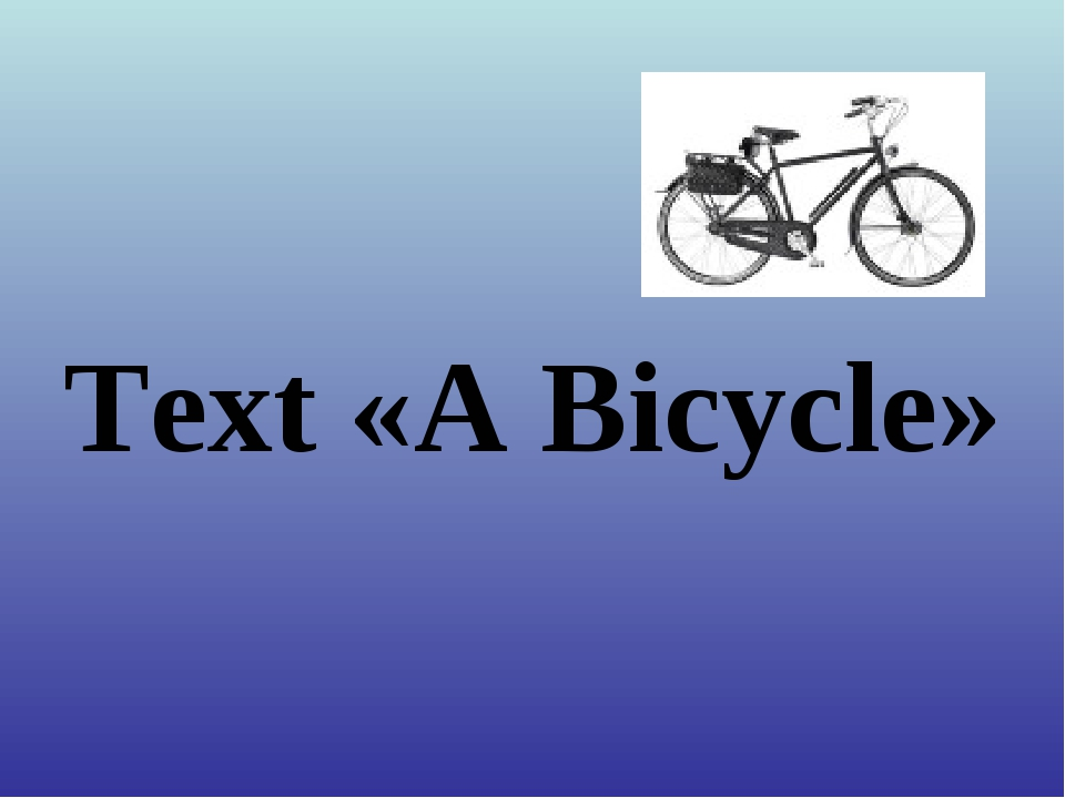 Text «A Bicycle»
