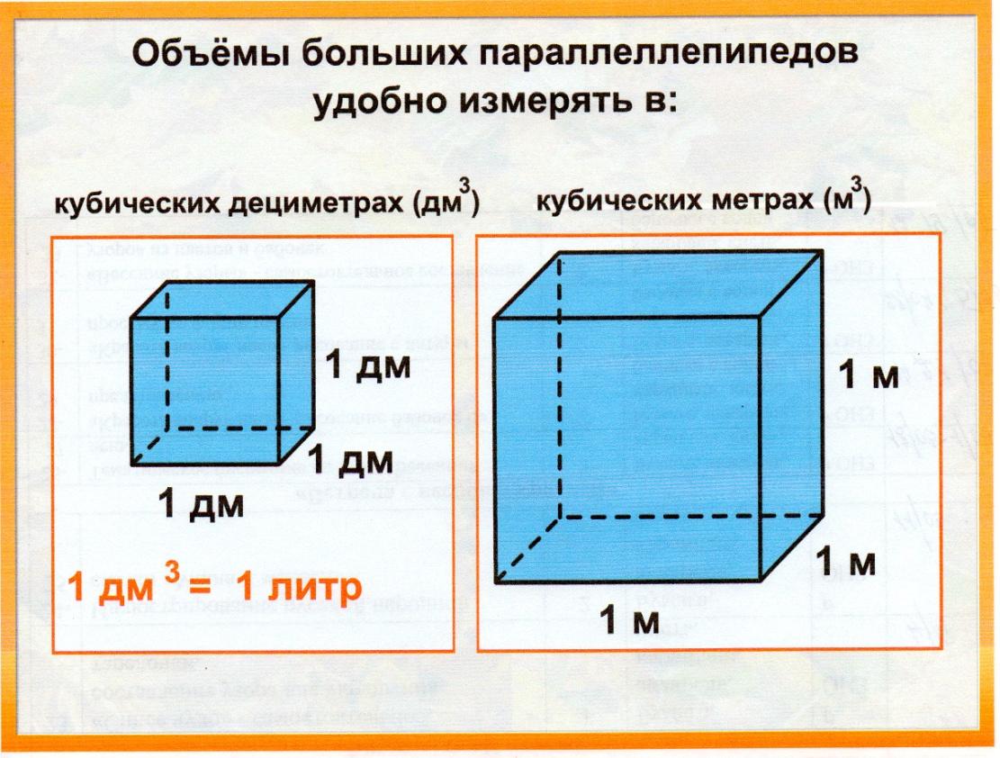 hello_html_12c0f6c0.jpg