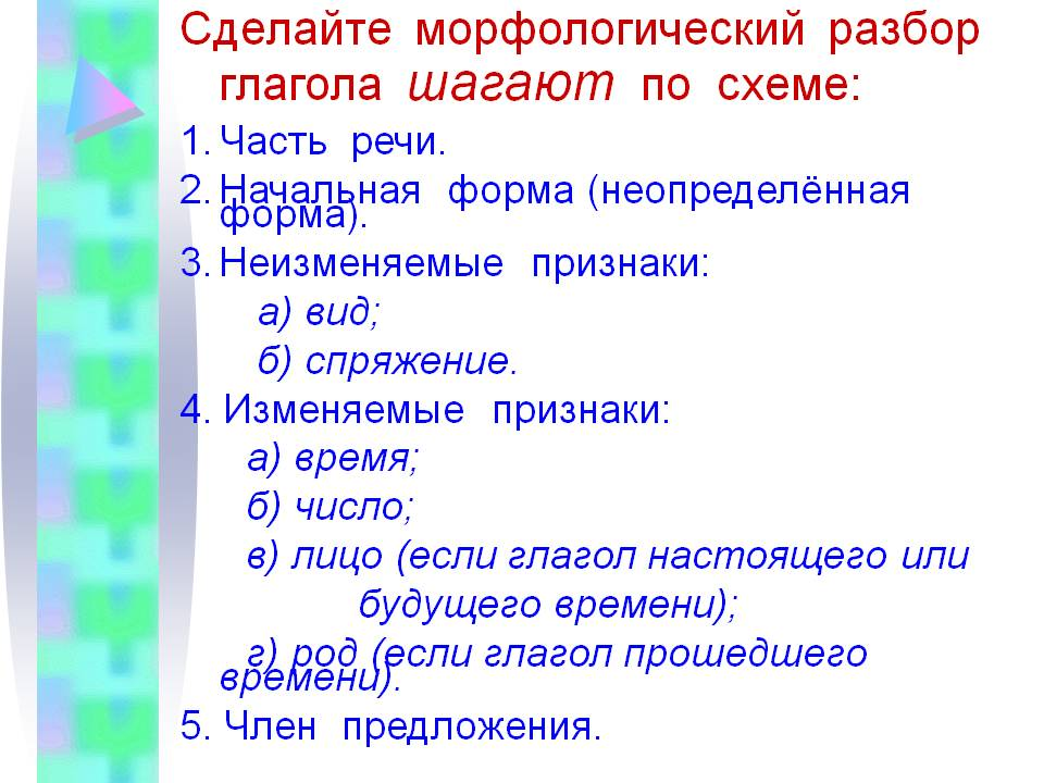 hello_html_m10396b55.jpg