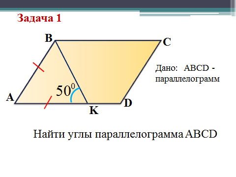 hello_html_m24b3cc74.png