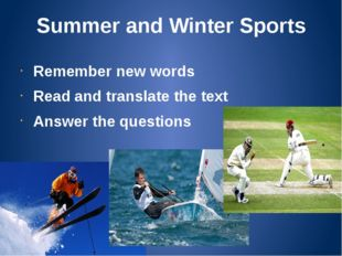 Summer and Winter Sports Remember new words Read and translate the text Answe
