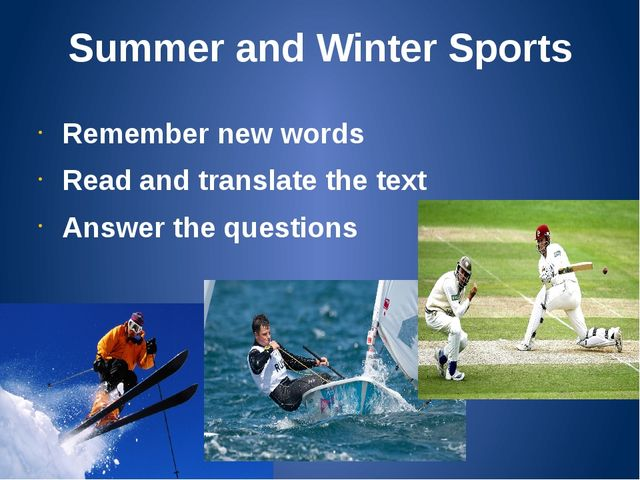 Summer and Winter Sports Remember new words Read and translate the text Answe...