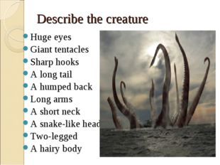 Describe the creature Huge eyes Giant tentacles Sharp hooks A long tail A hum