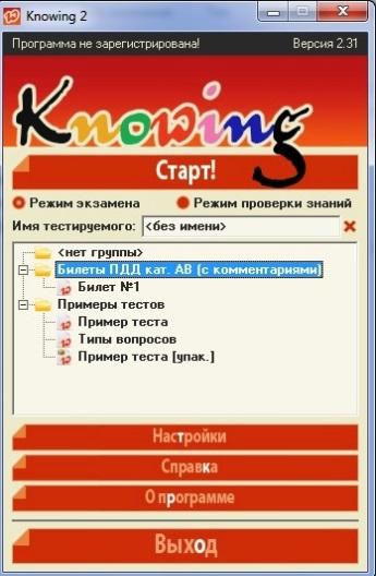hello_html_m5432fbe8.jpg