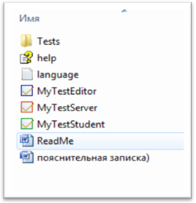 hello_html_m6718c027.png