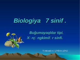 Biologiya 7 sinif . Buğumayaqlılar tipi. Xərçəngkimilər sinfi. Tərtib edən ƏL