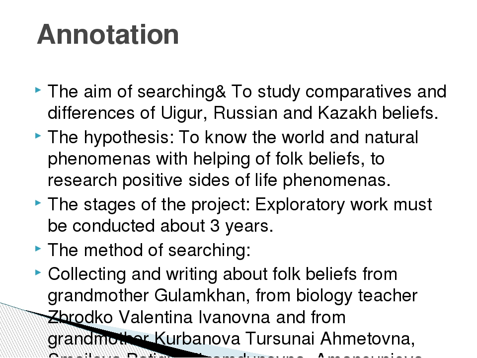 The aim of searching& To study comparatives and differences of Uigur, Russian...
