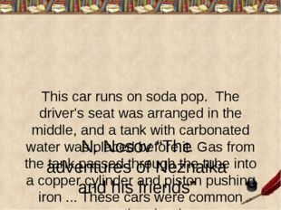 This car runs on soda pop. The driver's seat was arranged in the middle, and