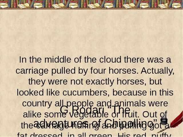 In the middle of the cloud there was a carriage pulled by four horses. Actua...