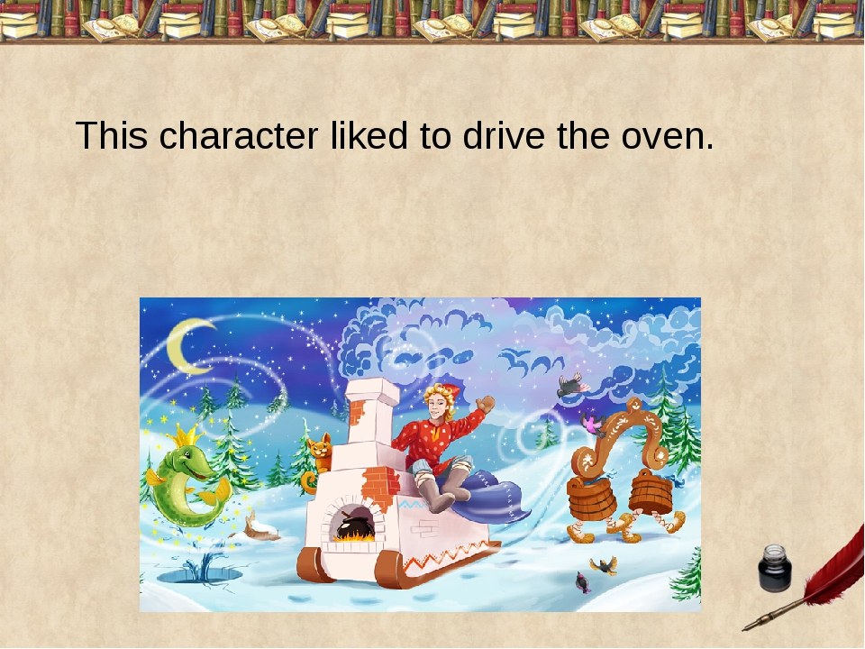 This character liked to drive the oven.