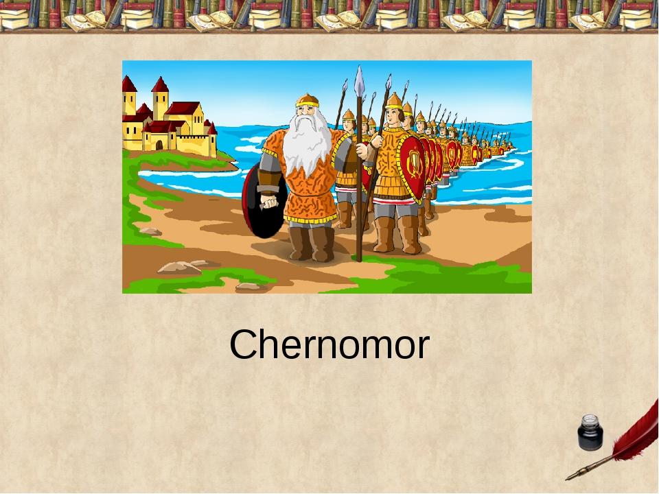 Chernomor