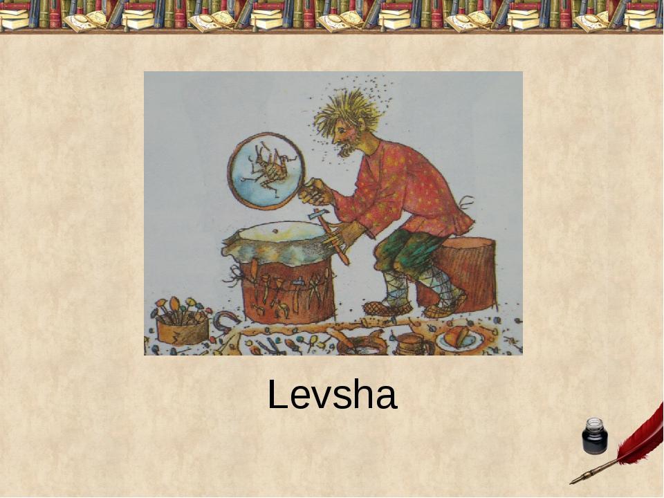 Levsha