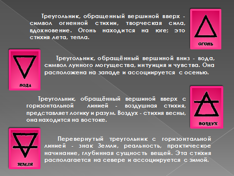 hello_html_m29f7aebc.png