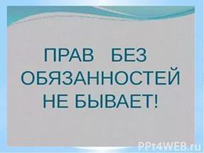 hello_html_m3e2c35f2.jpg