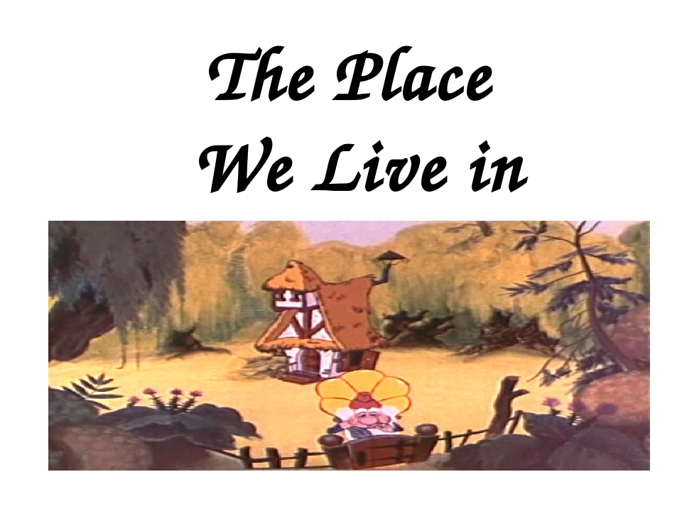The Place We Live in