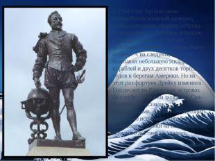 В 1594 году Англии снова понадобился опытный адмирал, чтобы возглавить оборон