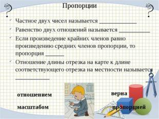 Найдите расстояние от Ставрополя до п.Передового с учетом масштаба карты 5 см