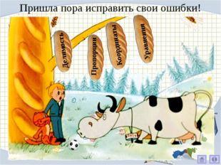 Казанцева Наталья Геннадьевна Учитель математики, первая квалификационная кат