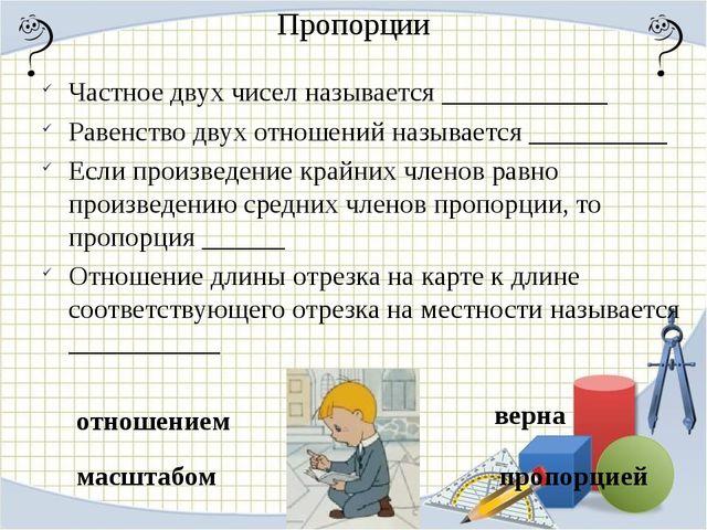 Найдите расстояние от Ставрополя до п.Передового с учетом масштаба карты 5 см...