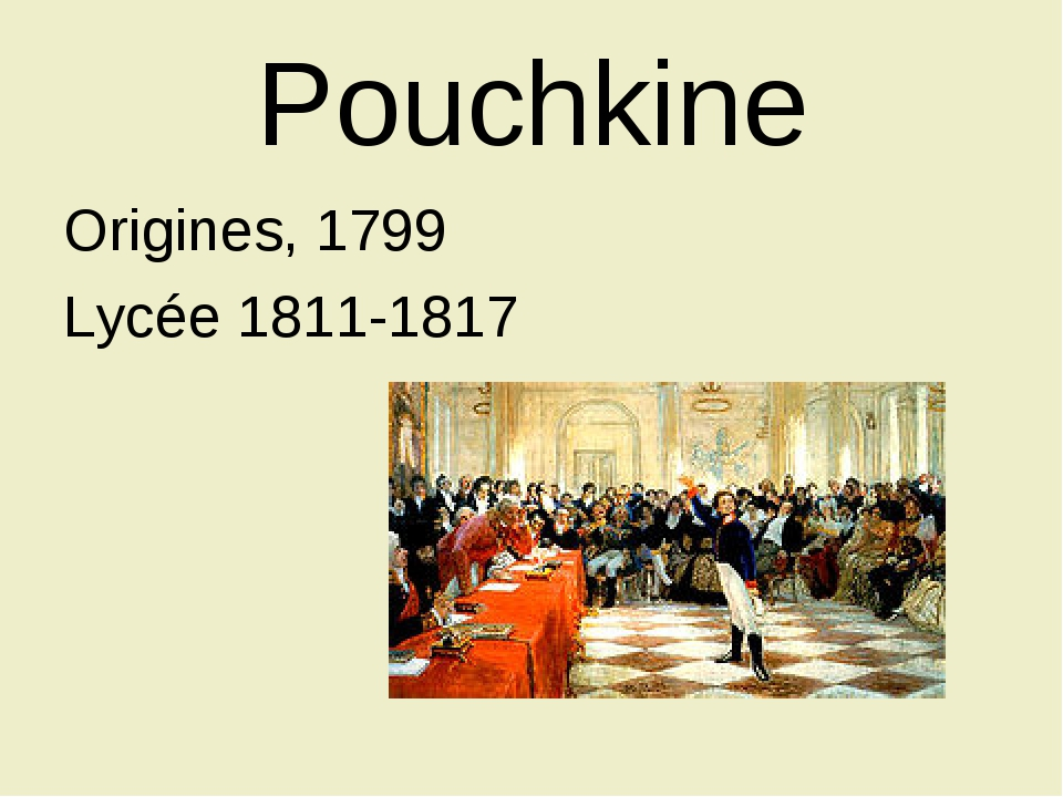 Pouchkine Origines, 1799 Lycée 1811-1817