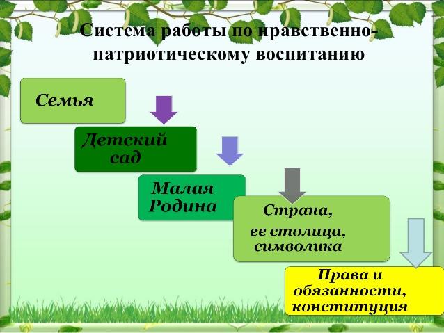 hello_html_m30c17bcb.jpg