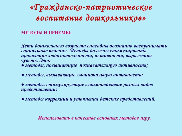 hello_html_m3955f068.jpg