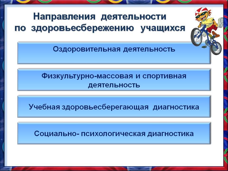hello_html_mab80b4c.jpg