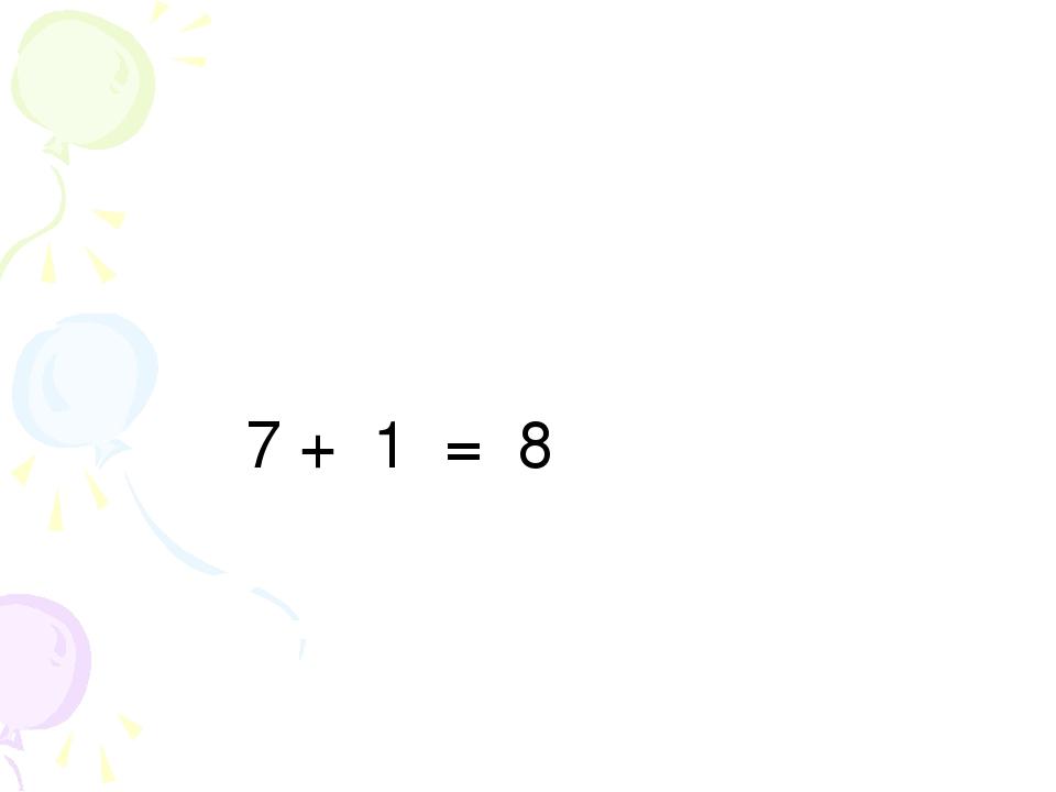 7 + 1 = 8