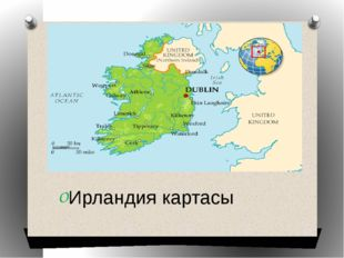 Ирландия картасы