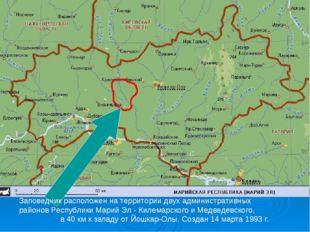 Заповедник расположен на территории двух административных районов Республики
