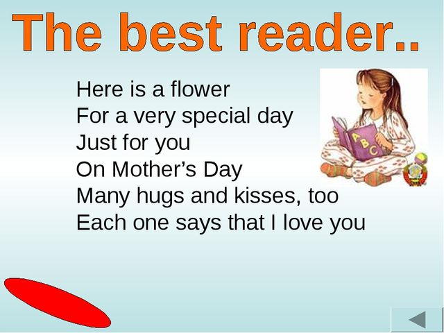 * Here is a flower For a very special day Just for you On Mother's Day Many h...