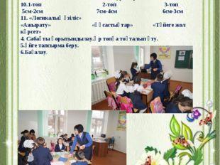 7-ойын: «Сәйкестендір» 3+2 6 9-4 8 7-1 9 4-2 1 7+2 4 2+7 6 5-4 2 8-4 5 8-5 8