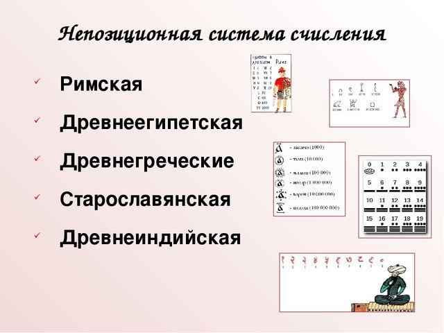 Памятка по математике 1 класс римские числа