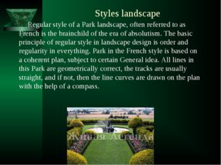 Styles landscape Regular style of a Park landscape, often referred to as Fren